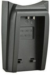 Jupio Charger Plate on Single or Dual Charger for Canon NB-13L